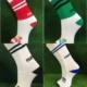 Pick N Mix socks